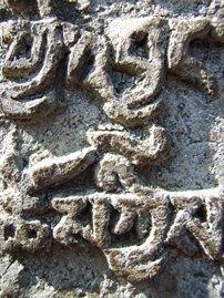 open dharma sanskrit glossary